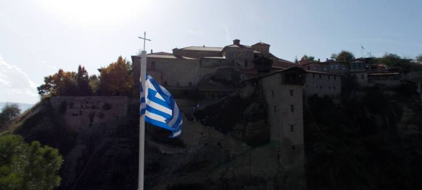 Beş Şehir Yunanistan GeziRehberi