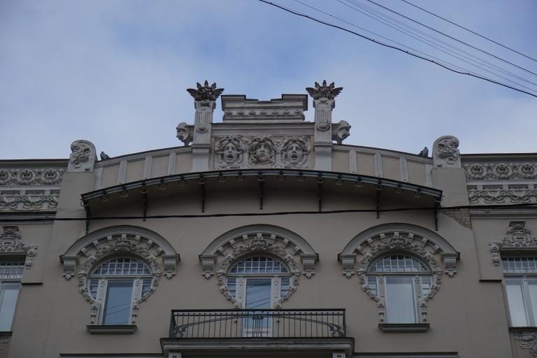 Riga Gezi Rehberi (10)